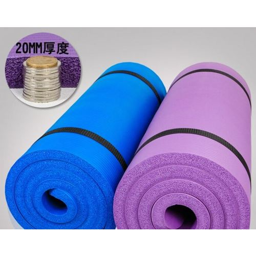OAS Yoga Exercise Mat 20mm